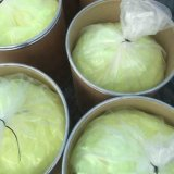 荧光增白剂OB-1适用于聚丙烯塑料 硬质 PVC ABS EVA 聚苯乙烯 聚碳酸酯等的增白增亮