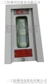 专业生产防爆入侵红外光栅报警器