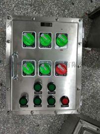 不锈钢防爆检修箱BXX-4/K100A