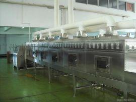 广州凯棱微波肉制品杀菌干燥设备