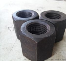 加厚螺母厂家直销煤矿螺母 煤矿支护配件