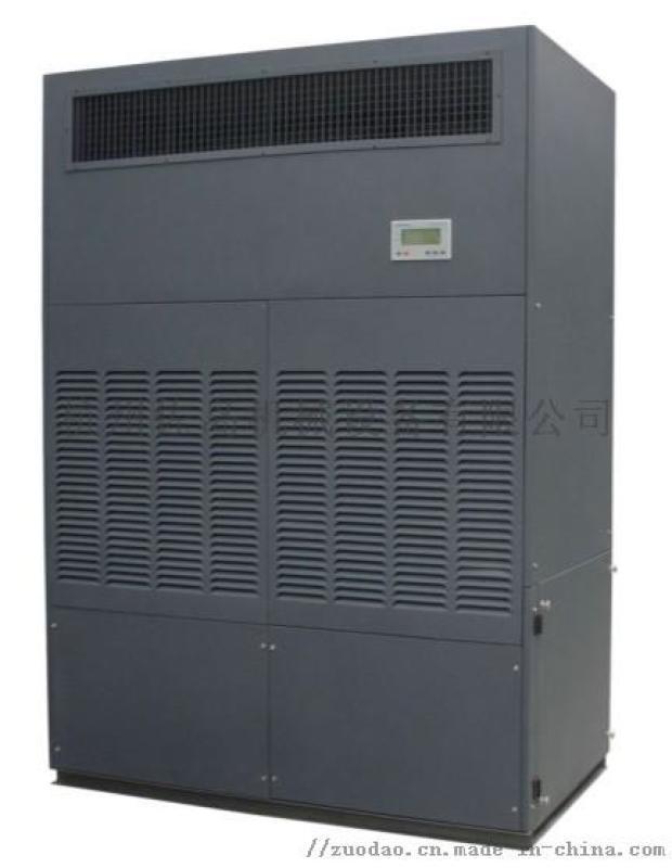 降溫型抽溼機CFJZF機房降溫型除溼機