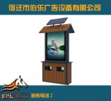 供应山西太原广告垃圾箱、太阳能垃圾箱