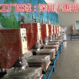 江北超声波塑胶熔接机、江北超声波塑胶焊接机