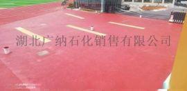 彩色沥青道路喷涂 彩色沥青路面喷涂- 湖北广纳喷涂