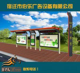 供应陕西西安候车亭、公交候车亭、