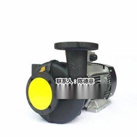 台湾元新YS-35D泵2.2KW高温水泵模温机泵