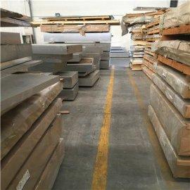 铝镁合金5083耐腐蚀铝板