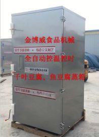 小型千叶豆腐机器多少钱