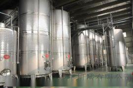 (高性价比)大型酵素设备|成套果蔬酵素生产线|全自动恒温酵素发酵罐