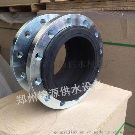 柔性KXT可曲挠橡胶软连接橡胶接头管道减震器伸缩节接头
