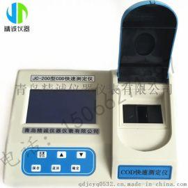JC-200型COD水质分析仪 污水处理厂COD水质分析仪