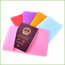 硅胶简约护照套 正胶套 柔软护照本保护套