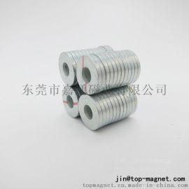 圆形带孔4.1磁铁10x1.2 钕铁硼强力磁钢 强磁吸铁石 **磁铁