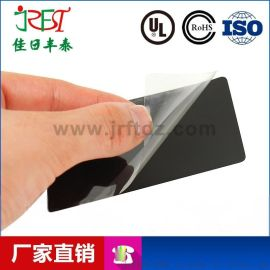 鐵氧體防磁貼抗幹擾磁貼 第8代印刷公交卡吸波材