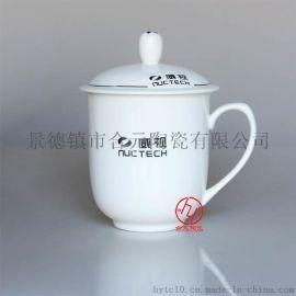 陶瓷茶杯礼品 商务礼品定做陶瓷茶杯