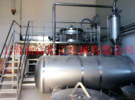 全自动大型真空油炸锅、上海真空油炸锅厂家