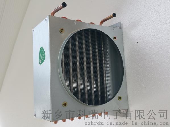 实验仪器培养箱翅片冷凝器