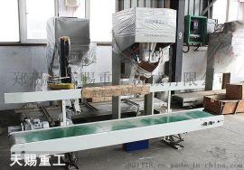 新疆省有机肥配套设备 自动包装秤 电子包装秤 多功能包装秤 定量包装秤