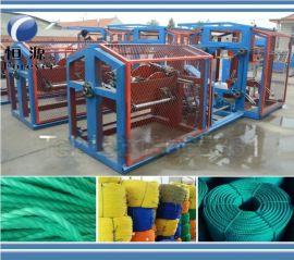 山东制绳机器,三股扭股制绳机,一体式塑料制绳机