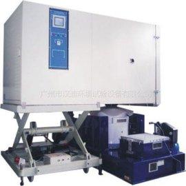 广州市汉迪温湿度振动三综合环境试验箱