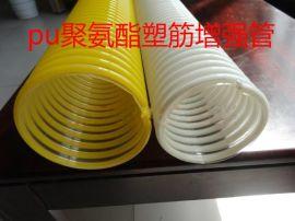 PU塑筋加强吸排工业软管|物料输送管|通风管|吸尘波纹管