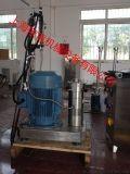 纳米实验室胶体磨