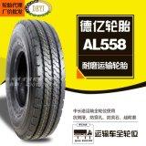 德亿货车轮胎 12.00R20-AL558|台州宝谊轮胎批发