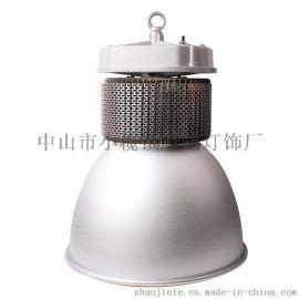 200W体育馆照明灯生产厂家批发 工矿灯用于体育馆 车展 工厂照明