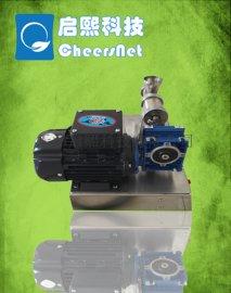 厂家直销催化剂成型挤条机,天津大学CheersNet
