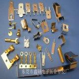 187-13插片 焊接线路板插片端子 五金冲压件 防倒焊片