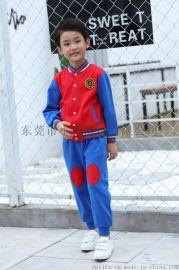儿童套装童装校服中大童儿童两件套园服秋装2017新款时尚长袖衣裤