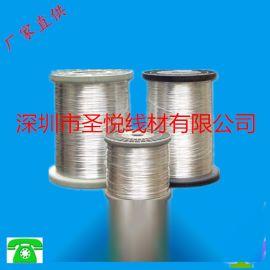 上海PCB跳线U型直线价格1.2/1.0/0.8镀锡铜线厂家批发