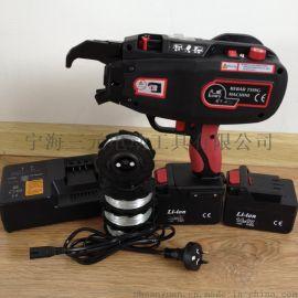 KOWY-九威钢筋捆扎机 手持式钢筋捆扎机 14.4V高容量电池