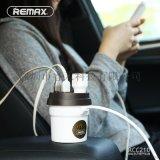 REMAX咖啡杯车载一分二双USB汽车车充车载充电器一拖二点烟器插头手机电源头