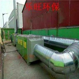 采购印染厂废气处理设备 成都机械涂装喷漆废气处理设备价格 酸雾处理废气净化塔 漆雾净化设备生产厂家