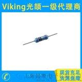 Viking光颉电阻, MFR插件式金属精密电阻