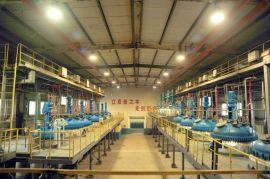 减水剂生产DCS自动化控制系统