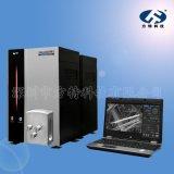 方特科技 扫描电镜SNE-3200MB 台式扫描电子显微镜