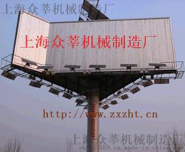上海众莘机械-旋转广告标识-旋转广告牌