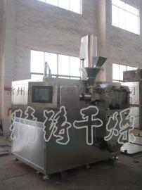 不锈钢干法辗压造粒机 粉体干法碾压机 食品药品制粒机