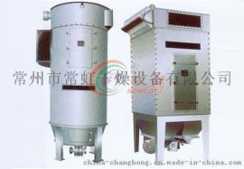 BLM-F系列脈衝布筒濾塵器
