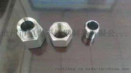 HJ- 02-1/2'不锈钢304材质焊接管件三件套接头