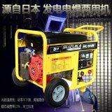190A汽油发电焊机带照明