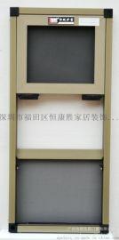 深圳市好太太防蚊纱窗, 纱窗纱门,销售. 安装. 维修. 服务中心(厂家直销)