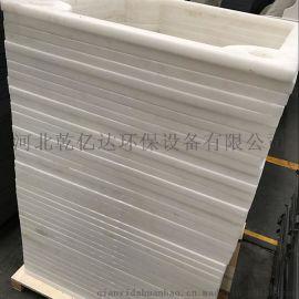 压滤机滤板 厢式箱式压滤机滤板 板框压滤机滤板