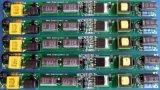主板HDI无卤板线路板设计收音机电路板 FPCB