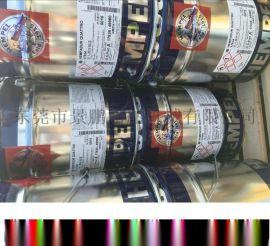 山东海虹油漆老人牌环氧磷酸锌漆15553