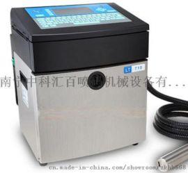 桂林喷码机-桂林打码机-喷码机墨水