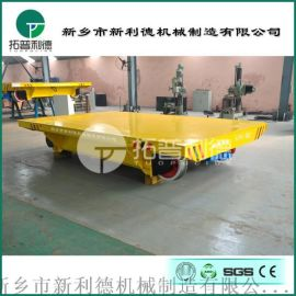 Agv智能运输车KPC滑触线轨道平车适用场合